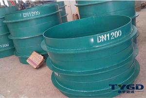DN1200刚性防水套管