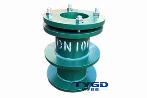 DN100柔性防水套管